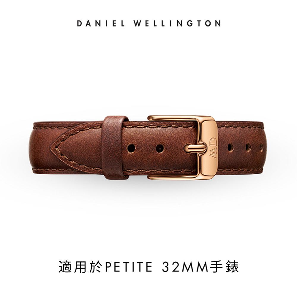DW 錶帶 14mm銀扣 淺棕真皮皮革錶帶