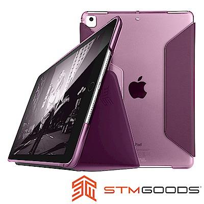 澳洲STM Studio iPad 9.7吋通用款平板保護殼 - 深紫
