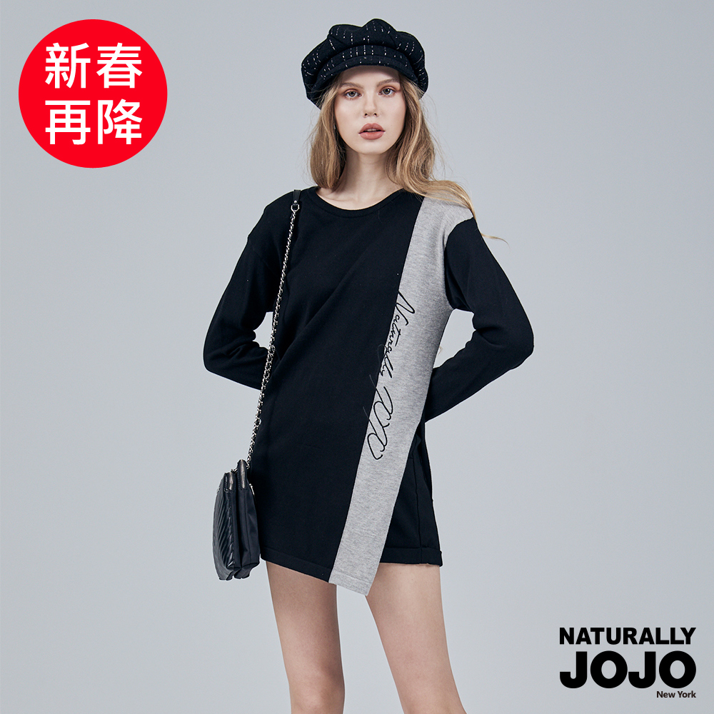【NATURALLY JOJO】 撞色刺繡棉質線衫 (黑)