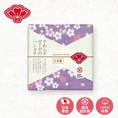 日纖 日本泉州純棉方巾30x30cm(紫幻舞櫻)