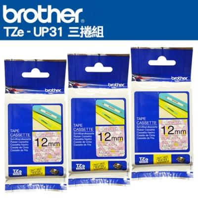 Brother TZe-UP31 護貝標籤帶(12mm 粉紅SNOOPY)三捲組