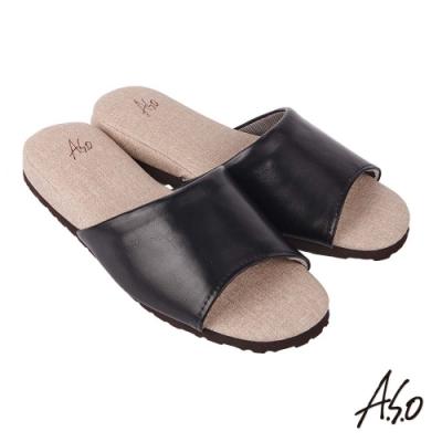 A.S.O 居家保健 抑菌減壓皮革健康舒適鞋-黑-3入組