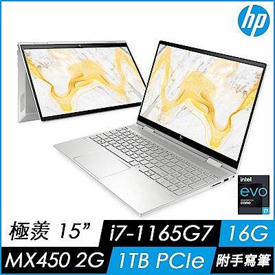 HP 極羨 ENVY x360 15-ed1010TX 15吋輕薄翻轉觸控筆電(i7-1165G7/16GB/MX450-2G/1TB PCIe/W10)