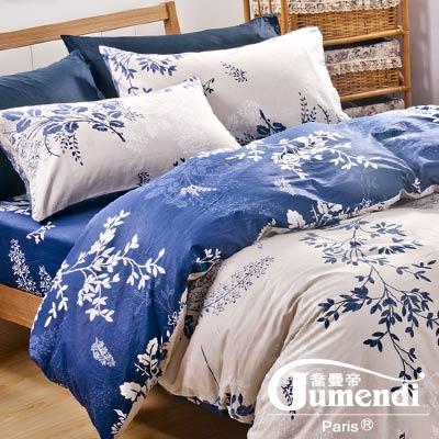 喬曼帝Jumendi-花影如夢 台灣製活性柔絲絨加大四件式兩用被床包組