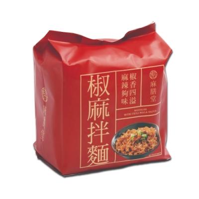 麻膳堂 椒麻拌麵(110G/入,4入/袋)