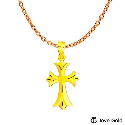 Jove Gold 漾金飾 最美祝福黃金墜子 送項鍊