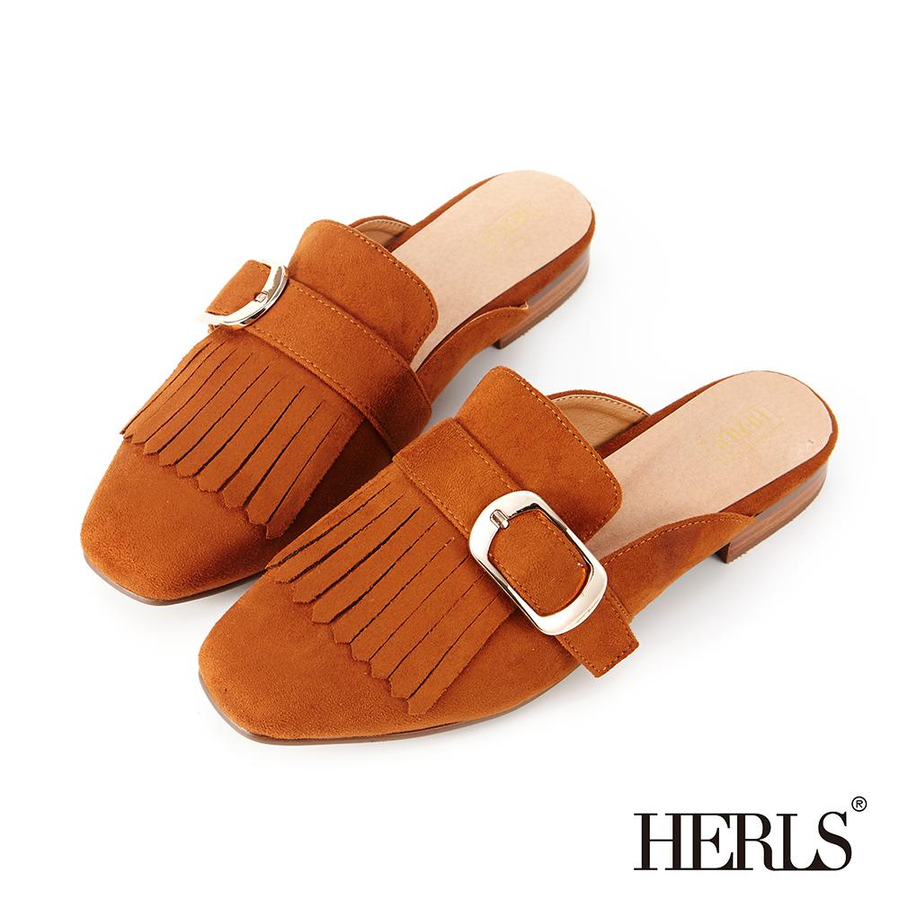 HERLS 內真皮 流蘇釦環麂皮絨穆勒鞋-駝色
