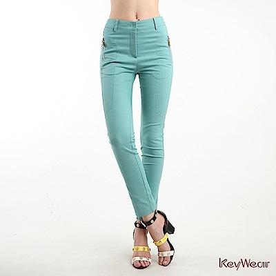 KeyWear奇威名品    高彈力貼身美腿九分褲-綠色