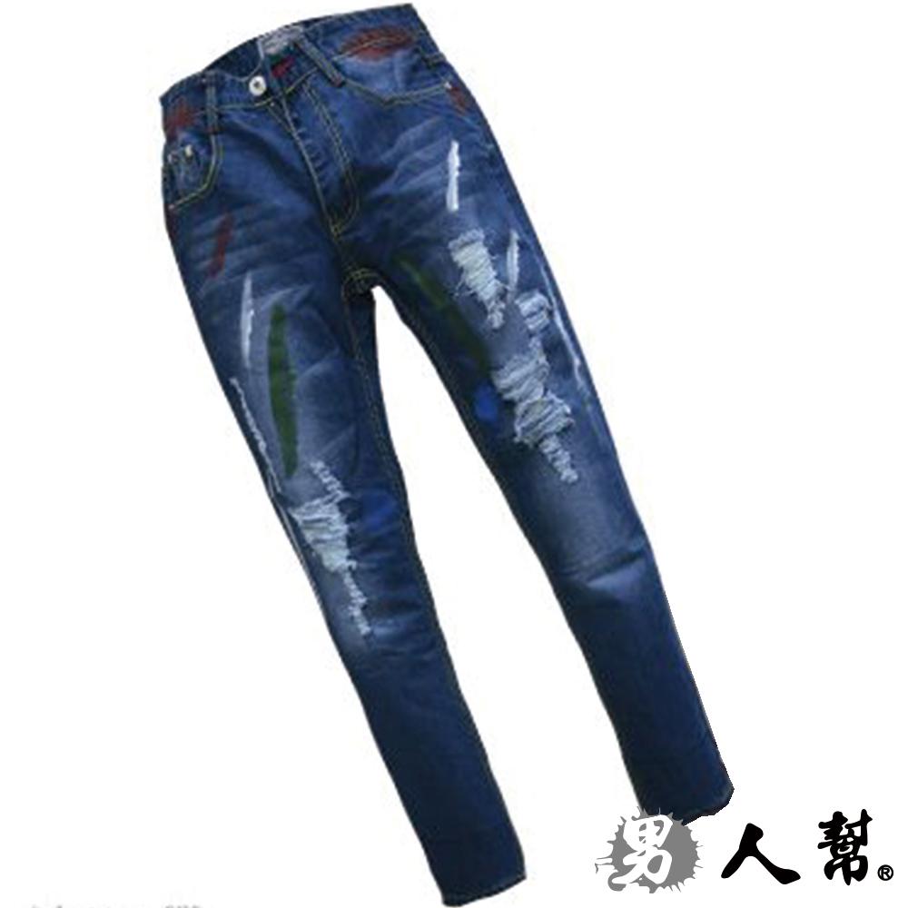 男人幫K0392 美式潮流刺破式可反折牛仔褲