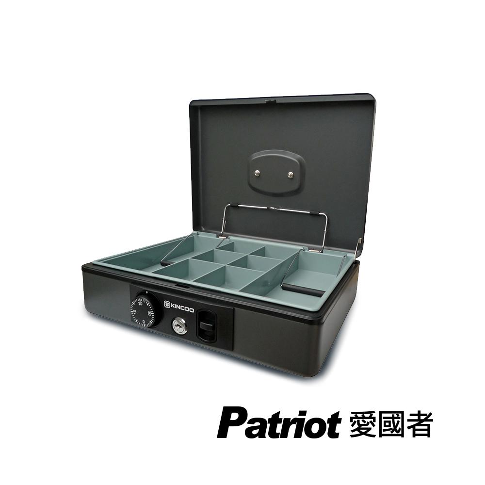 (10月送5%超贈點)愛國者 轉盤密碼現金箱 PS-2312(深灰)
