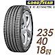 【GOODYEAR 固特異】F1A3-235/40/18吋輪胎_高性能頂級輪胎 product thumbnail 1