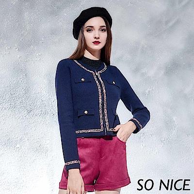 SO NICE優雅粗花呢飾邊針織外套 @ Y!購物