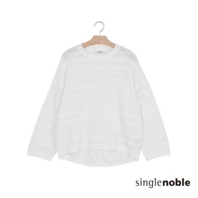 獨身貴族 時尚波浪簡約百搭針織上衣(1色)