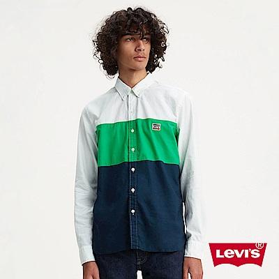 Levis 男款 長袖襯衫 色塊拼接 布章Logo