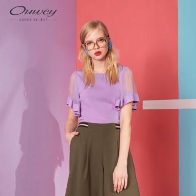 OUWEY歐薇 紗網圓展袖針織上衣(紫)