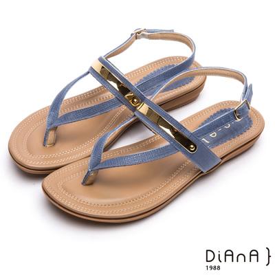 DIANA 魅力簡約—光澤素雅繫踝真皮涼鞋-藍
