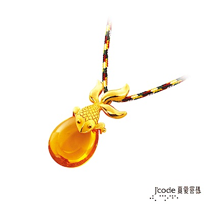 J'code真愛密碼 金玉滿堂黃金/水晶墜子 送項鍊