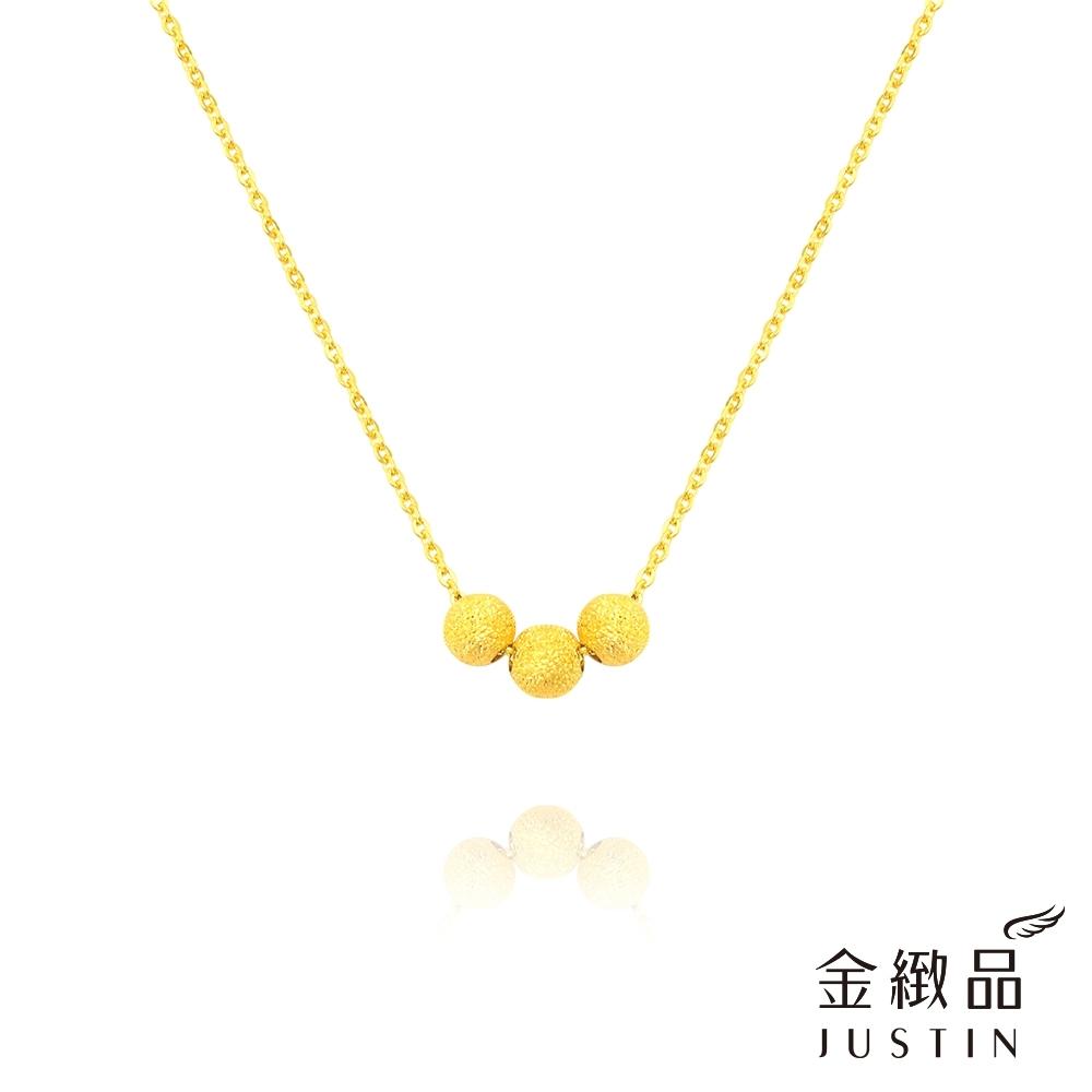 金緻品 黃金項鍊 三寸天堂 0.9錢