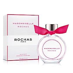 ROCHAS MADEMOISELLE 羅莎小姐女性淡香水50ml