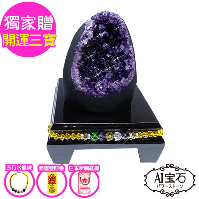 A1寶石 頂級巴西天然紫晶鎮/陣同烏拉圭水晶洞功效630g(贈五行木座)