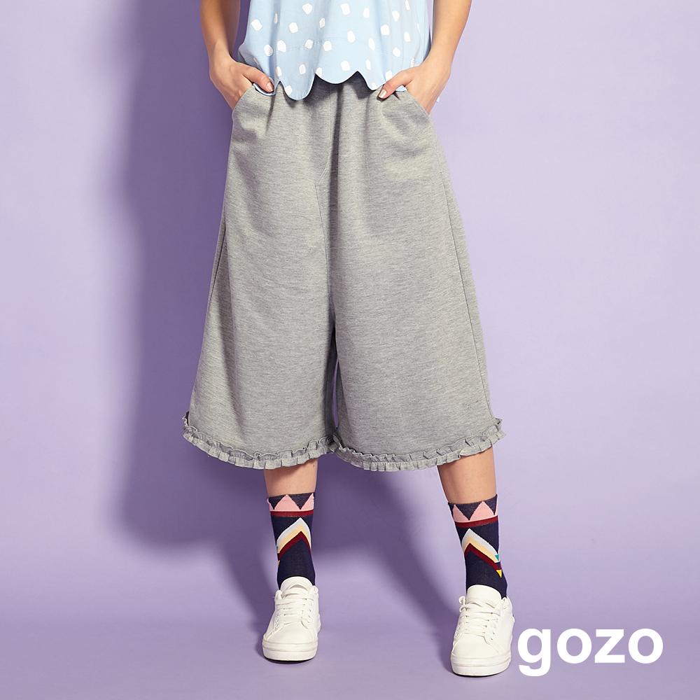gozo 修身荷葉邊褲管七分褲(灰色)