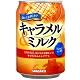 Sangaria 焦糖牛奶風味飲料(275g) product thumbnail 1