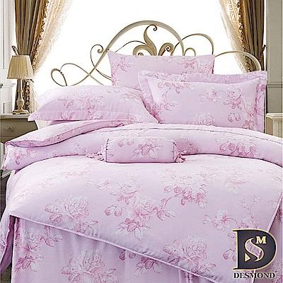 DESMOND岱思夢 加大 100%天絲八件式床罩組 TENCEL 奧麗莎