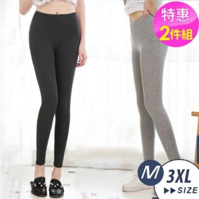 【LANNI 藍尼】莫代爾高彈性舒適九分內搭褲-4色(超值二件組 M-3XL)●