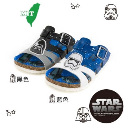 (雙11)StarWars星際大戰 童鞋  輕量腳床型拖鞋-黑.藍