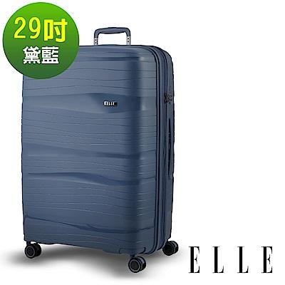 ELLE 鏡花水月第二代-29吋特級極輕防刮PP材質行李箱- 黛藍EL31239