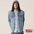 Levis 男款 牛仔外套 Type 3經典版型 Lyocell天然環保纖維 淺藍
