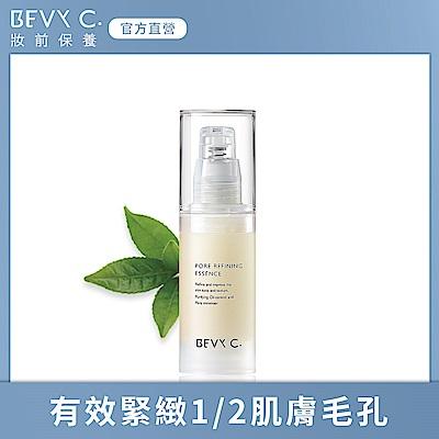 BEVY C. 毛孔緊緻精華 30mL(水煮蛋肌)