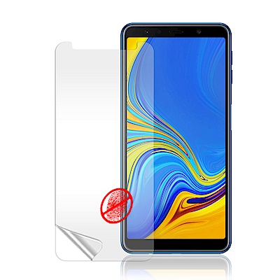 Monia Samsung Galaxy A7 (2018) 防眩光霧面耐磨保護貼