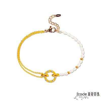 J'code真愛密碼 圈住緣分黃金/天然珍珠手鍊-半金鍊款