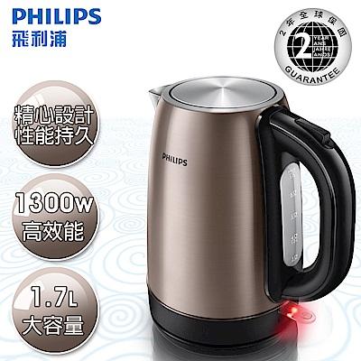 飛利浦 PHILIPS 1.7L 不鏽鋼煮水壺 HD9322 古銅金