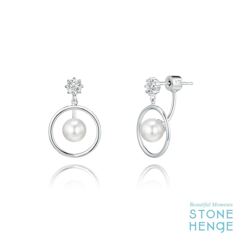 STONEHENgE 斯通亨奇 觸及真心同款純銀圓形水晶珍珠耳飾