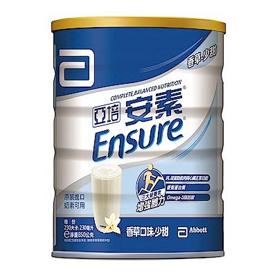 亞培 安素優能基均衡營養配方香草口味-少甜(850gx2入)
