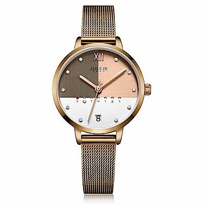 JULIUS聚利時 1/3的幸福米蘭錶帶腕錶-古銅色/32X38mm