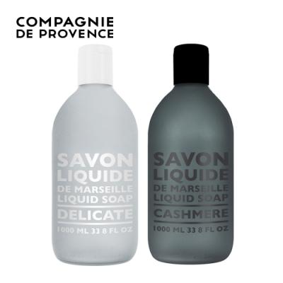 C.D.P 愛在普羅旺斯 不黑不白馬賽液態皂1L(2款任選)