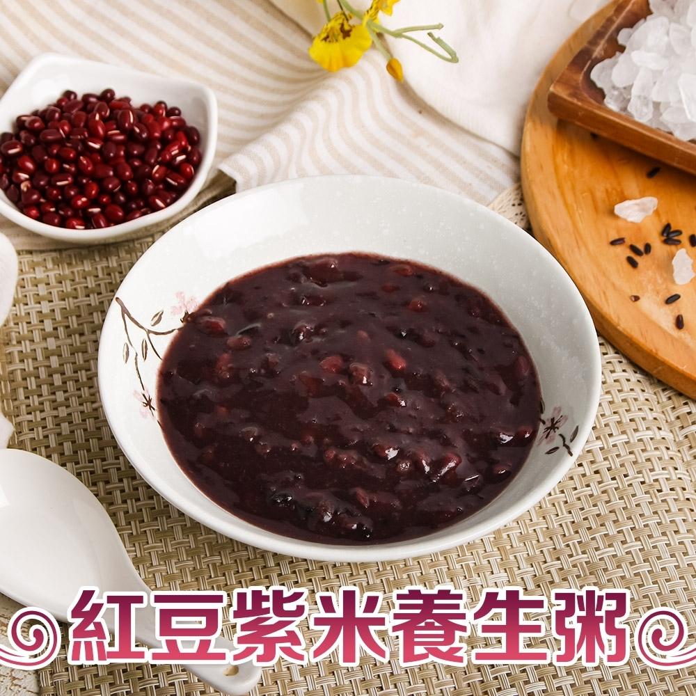 (任選)嘉字號-紅豆紫米養生粥1包(全素200/g/包)