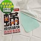戀家小舖 / 除螨  塵螨捕快-高效除螨片兩入組  杜絕過敏原  台灣製