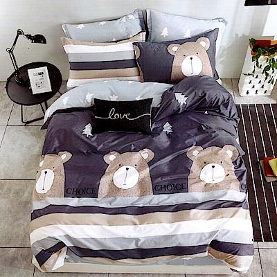 Grace Life 奧尼爾 台灣精製 加大精梳純棉床包三件組~床圍高度35公分
