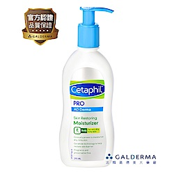 舒特膚AD 益膚康修護滋養乳液295ml