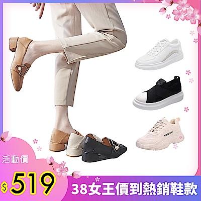 【熱搜度100%鞋款】 LN 現+預 粗跟鞋/小白鞋/休閒鞋/-多款任選均一價