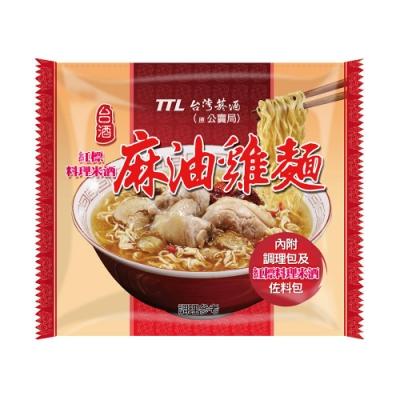 台酒TTL 紅標米酒麻油雞麵 200gx3包/袋