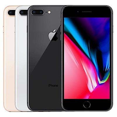 【福利品】Apple iPhone 8 Plus 64GB 5.5吋智慧手機