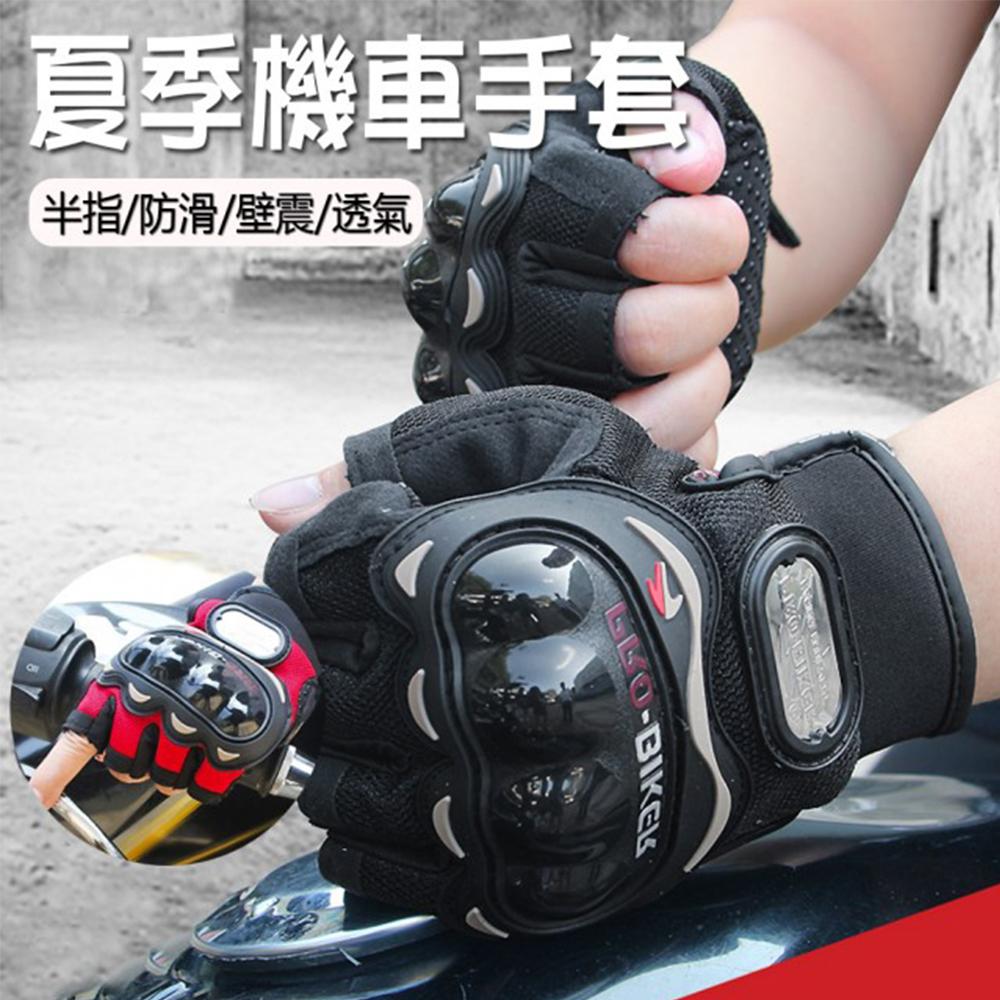 RO-BIKER 夏季騎行手套 半指手套 矽膠減震 掌墊透氣 山地自行車手套 單車裝備 男女通用