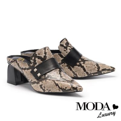 拖鞋 MODA Luxury 都市極簡風牛皮尖頭高跟穆勒拖鞋-蛇紋