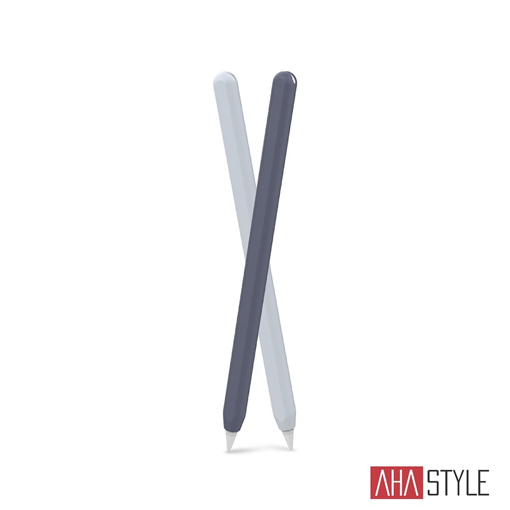 AHAStyle Apple Pencil 2代 筆套 超薄矽膠保護套 雙色2入 午夜藍+淺藍