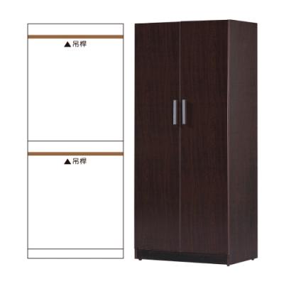 AS-防潮塑鋼雙桿衣櫃-81.5x61.5x200cm(五色可選)